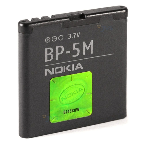 Nokia BP-5M 7390/8600/6500slide 700mAh Li-ion